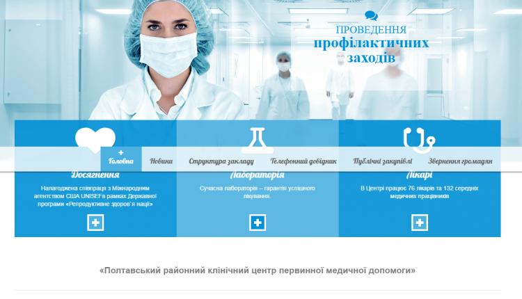 pmd.pl.ua