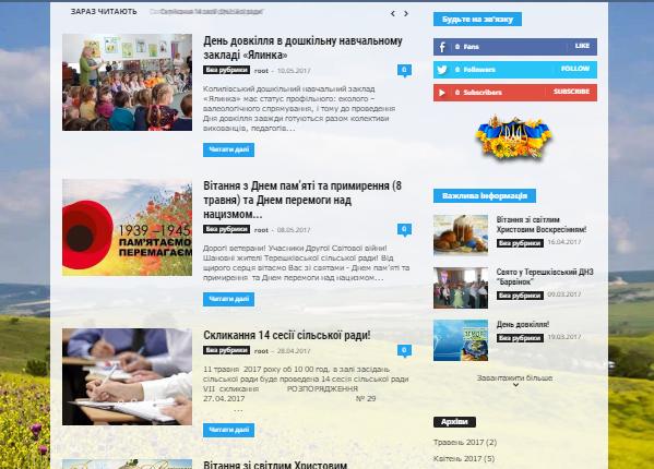 rada-tereshki.org
